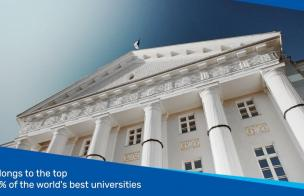 Embedded thumbnail for University of Tartu released four new promotional videos